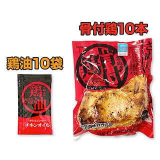 さぬき骨付鶏(若鶏)パーティーセット