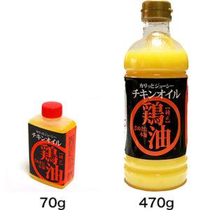 oil70470